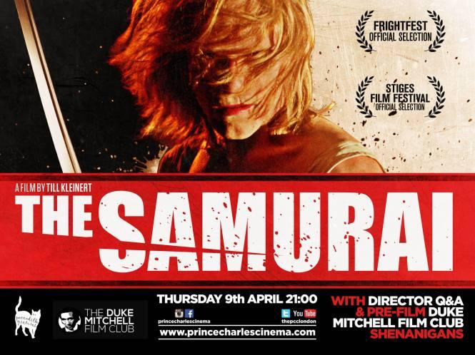 SamuraiBIG