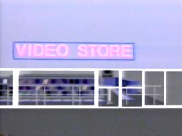 VideoStoreUmatic