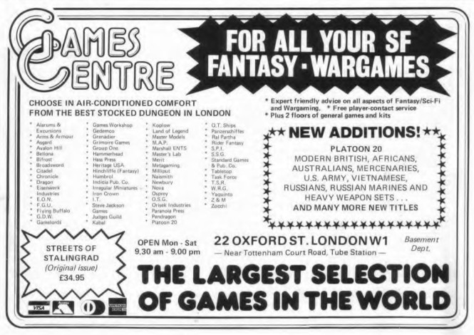 Games Centre WD32 Aug 1982