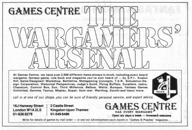 Games Centre WD8 Aug Sep 1978