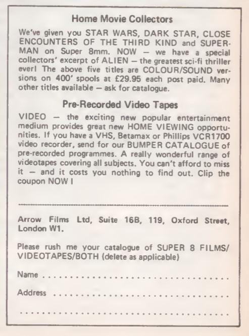 Arrow Films SB17 1980