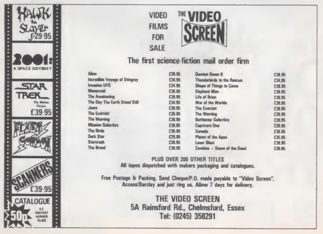 Video Screen SB39 1981